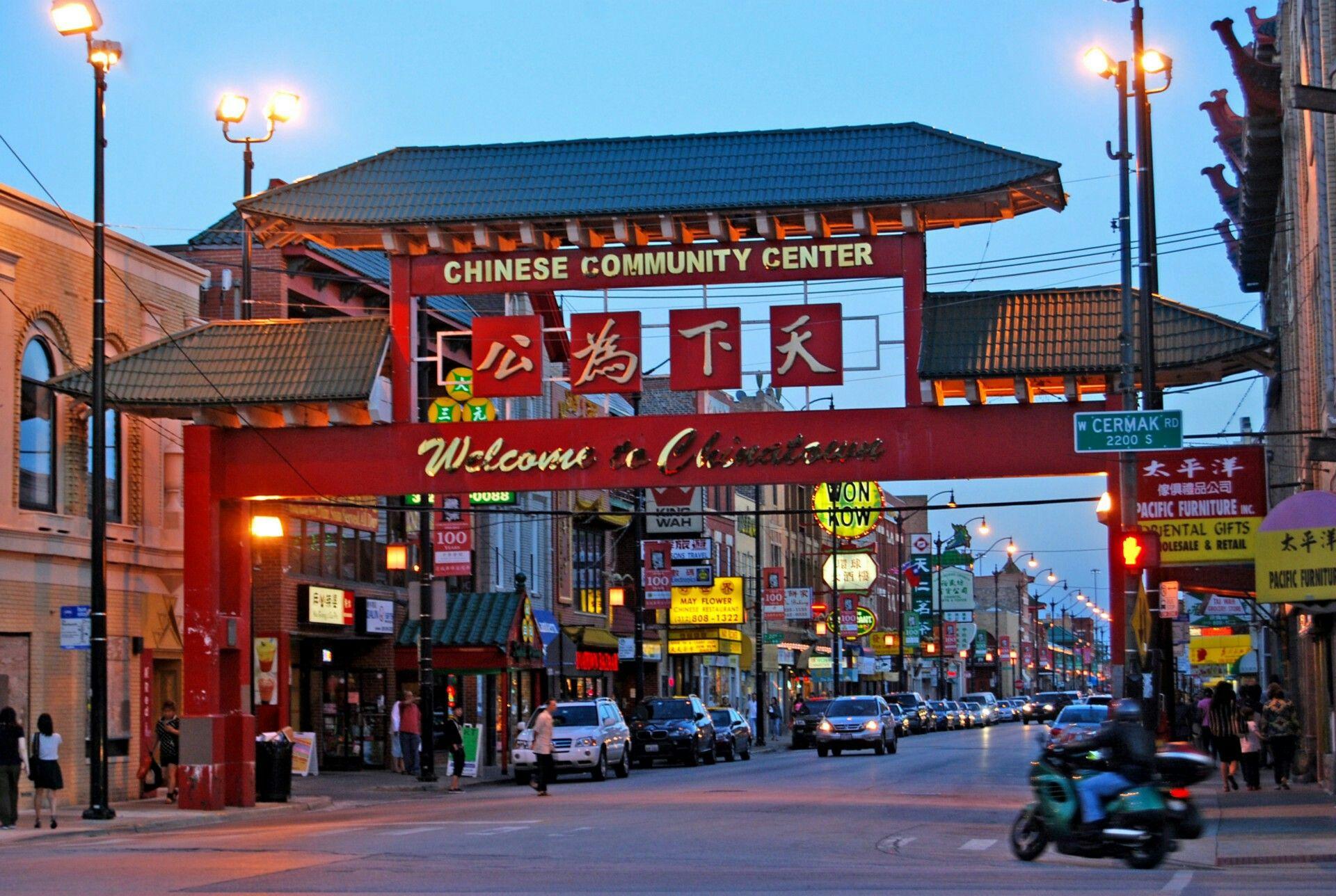 Chinatown. Chicago, Illinois. Chinatown chicago