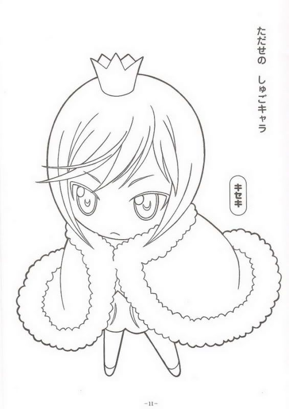 Anime Coloring Pages Cute Coloring Pages Easy Cartoon Drawings Cartoon Girl Drawing