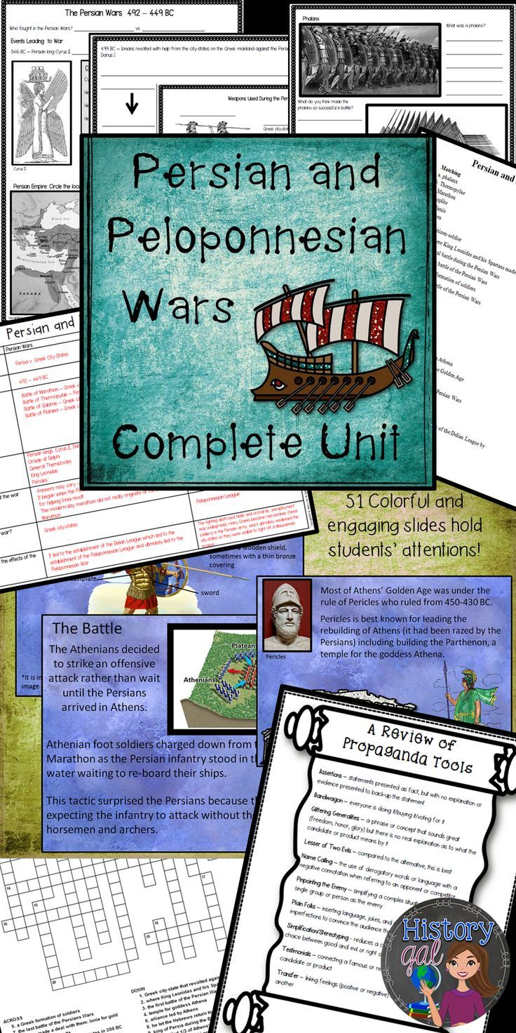 Persian And Peloponnesian War Powerpoint Guided Notes Editable Quiz And More 7th Grade Social Studies Guided Notes Social Studies Lesson Plans