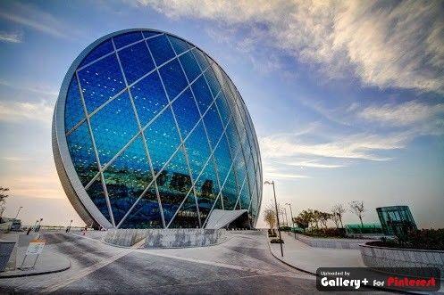 Coin Building Abu Dhabi Beautiful Buildings Circular