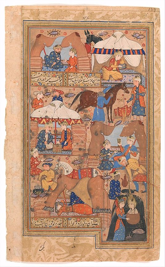 """""""Yusuf is Drawn Up from the Well"""", Folio from a Yusuf and Zulaikha of Jami Maulana Nur al-Din `Abd al-Rahman Jami (1414–92) Date: second half 16th century Geography: Iran, Shiraz Medium: Opaque watercolor and gold on paper Dimensions: H. 9 in. (22.9 cm) W. 5 1/4 in. (13.3 cm) Metropolitan Museum of Art 57.51.39.137"""
