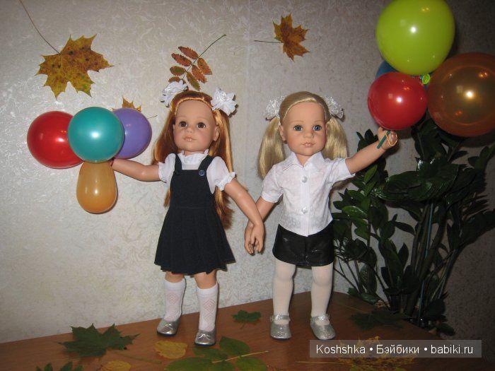 Ханна и Хлоя идут в первый класс! / Куклы Gotz - коллекционные и игровые Готц / Бэйбики. Куклы фото. Одежда для кукол