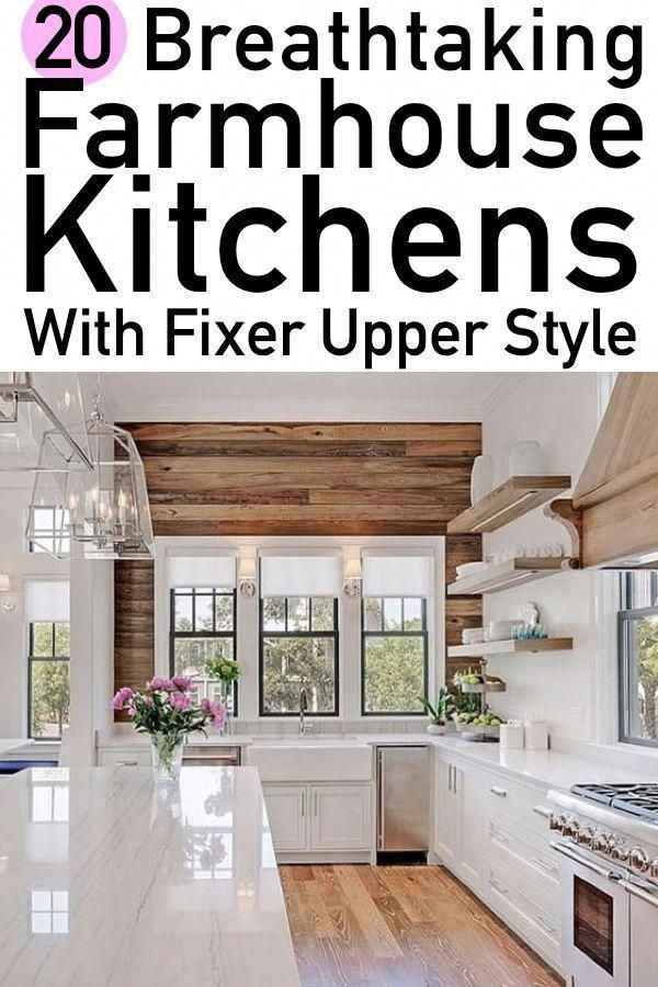 20 Breathtaking Farmhouse Kitchens | The Unlikely Hostess