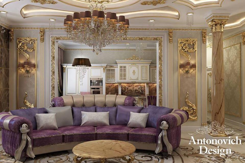 Ani Yeganyan Interior Design Royal Furniture Small House Interior Design