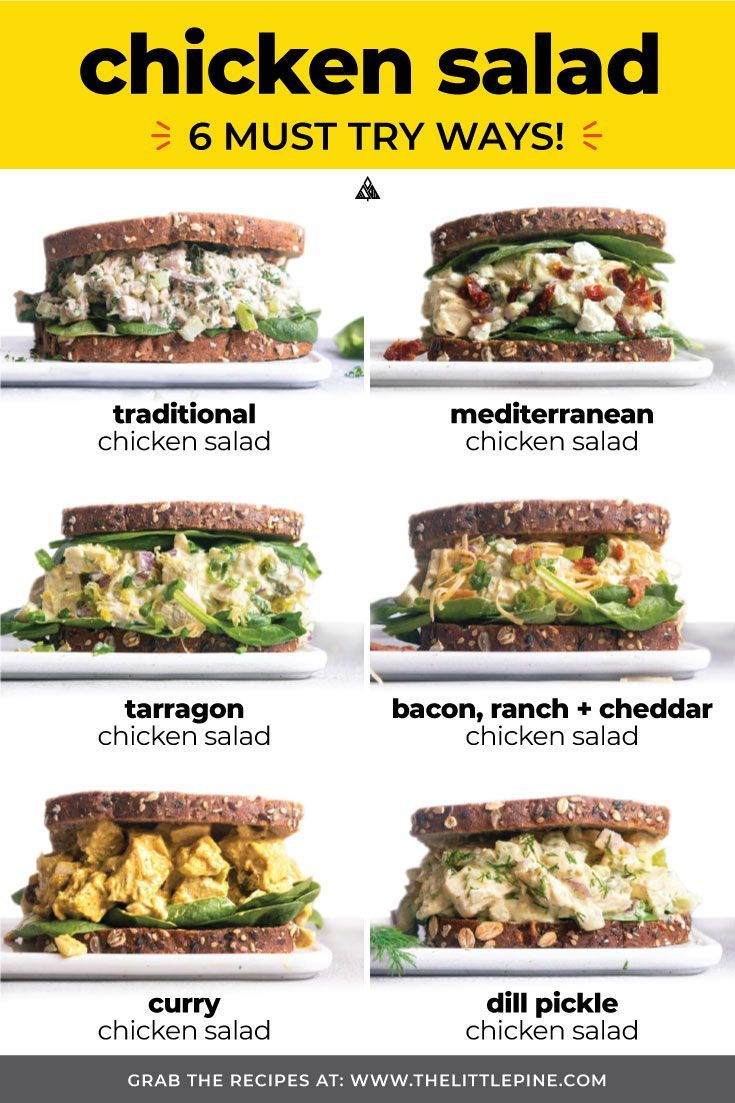 Easy Chicken Salad (+6 Variations!) *NEW* The best