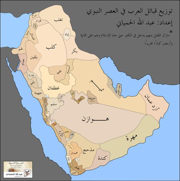 علميا العرب العاربة والمستعربة خرافة أم حقيقة Map Old Maps Interesting Art