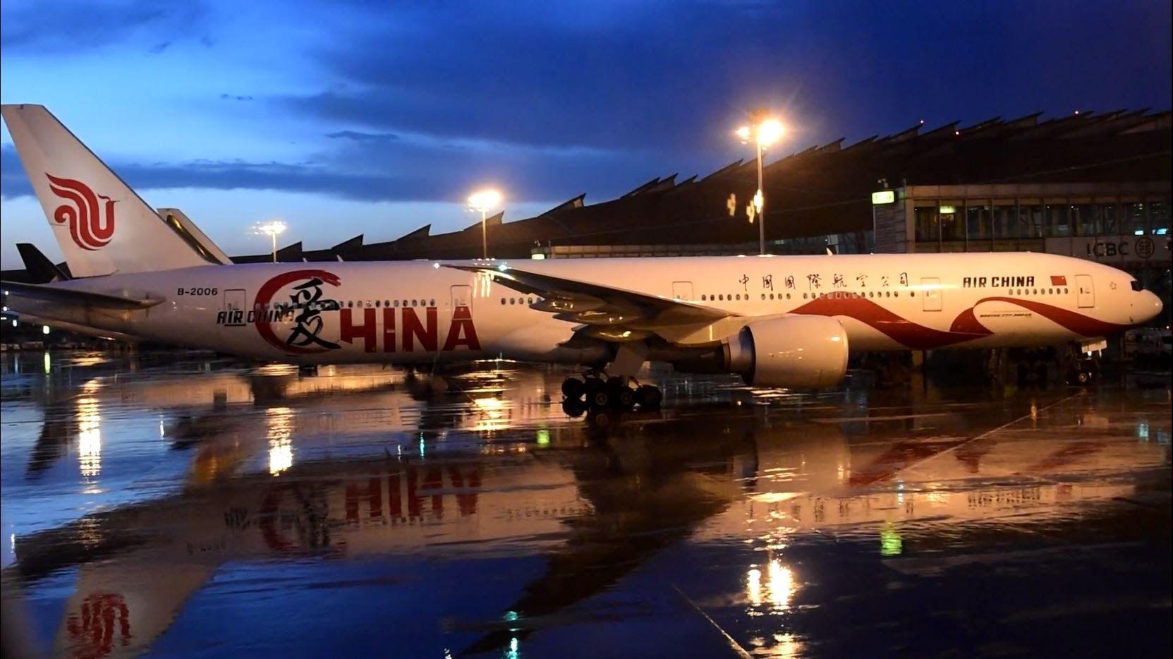 Air China 7478 Business Class CA982 New York JFK to