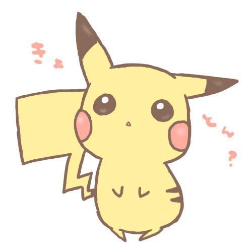 Cute Anime Cartoons Anime Cute Kawaii Pikachu Cute Pikachu Chibi Cute Pokemon Pikachu