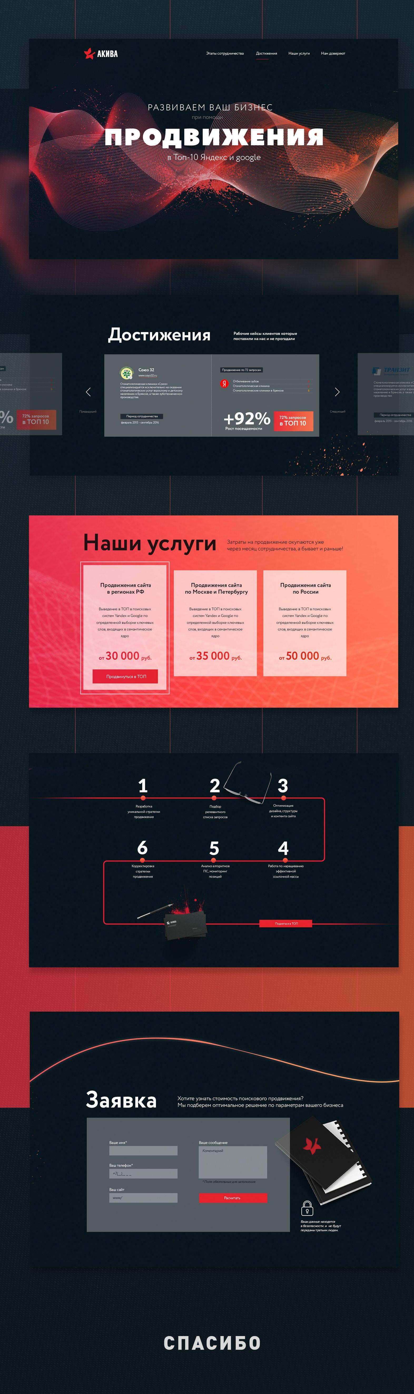 A W On Behance Website Design Layout Layout Design Web Design
