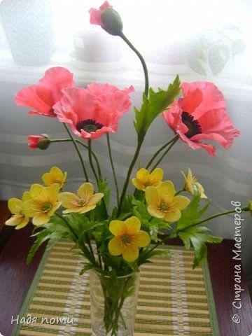 Флористика искусственная Полевые цветы