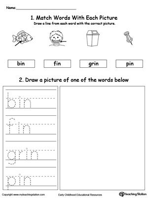 IN Word Family Phonics and Writing Practice | Writing practice ...