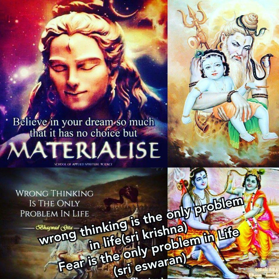 Pin By Sri Eswaran On Eswaran Remedies Hindu Mantras Mantras Believe In You