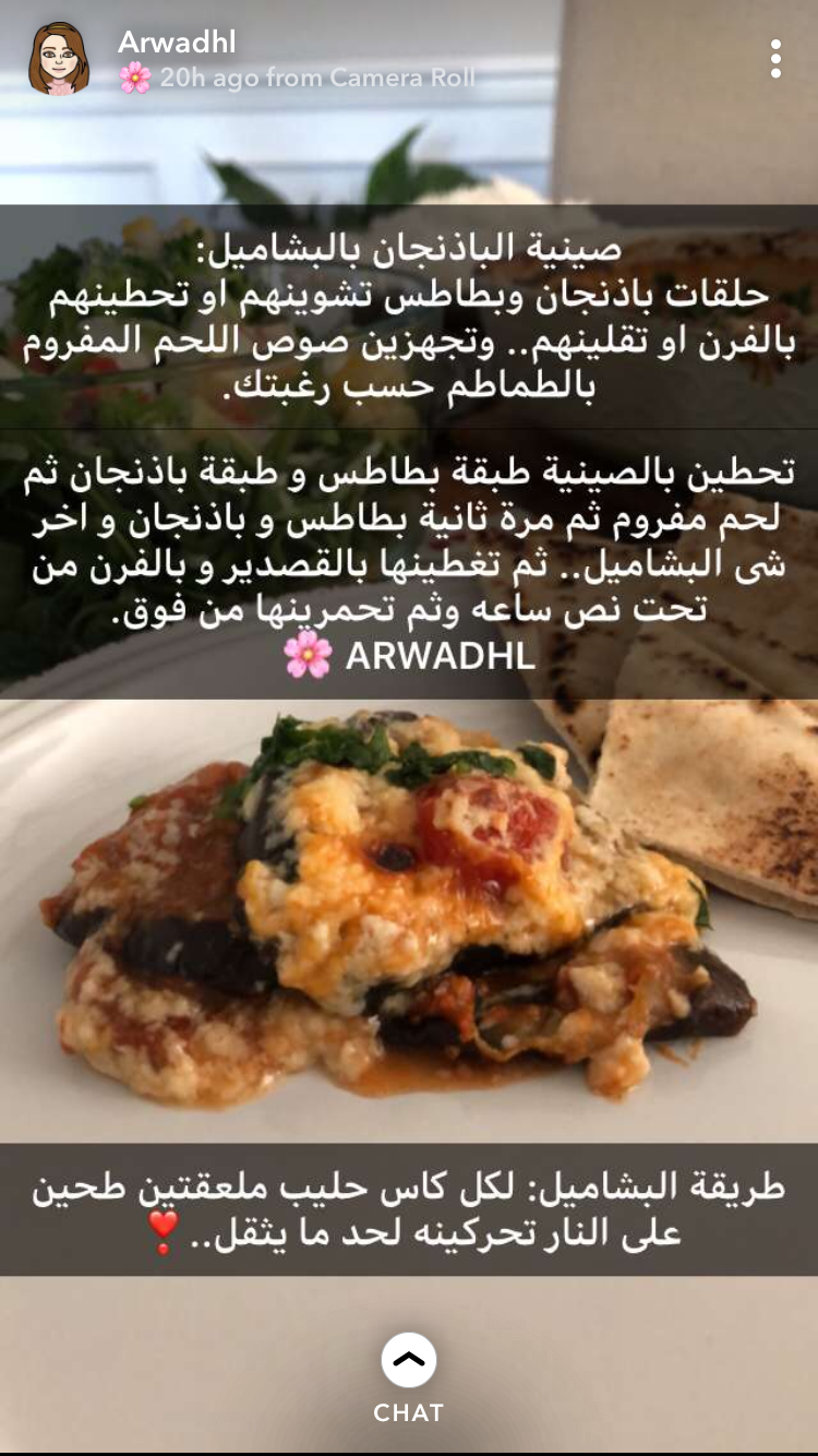 Pin By زآرآ 97 On طبخات Cooking Recipes Cooking Food