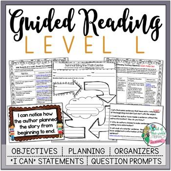 Guided Reading Lesson Plans Level L  Guided Reading Work