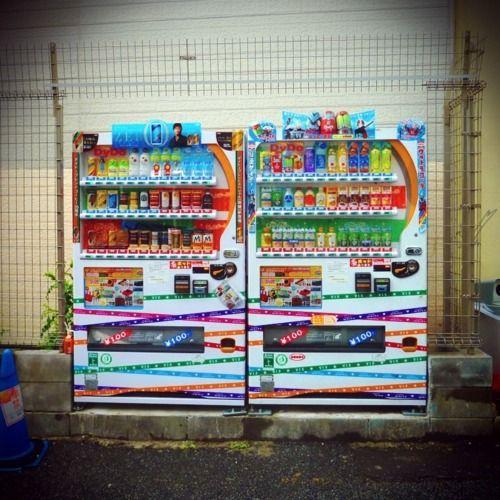 super cute vending machines spotted in tokyo
