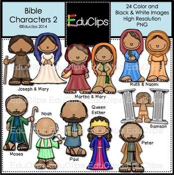 Esther Bible Clip Art