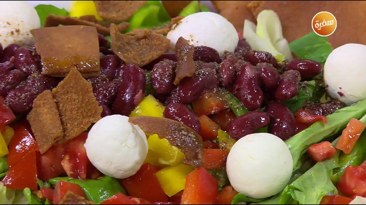 طريقة تحضير سلطة جبنة ماعز نورا السادات Food Beef Breakfast