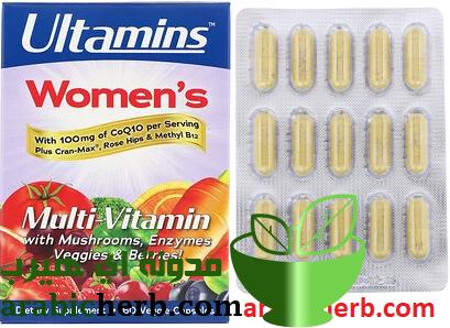 مكمل غذائي للرجال والنساء من شركة Ultamins من اي هيرب Vitamins Lycopene Multivitamin