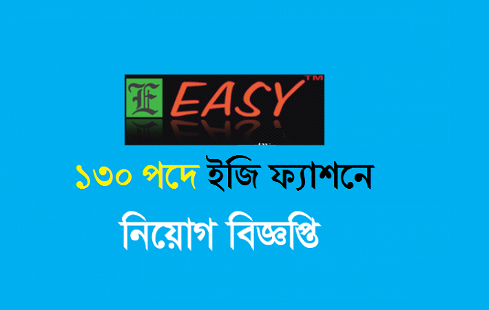 Job Description Easy Fashion Limited Is A Largest Shopping House