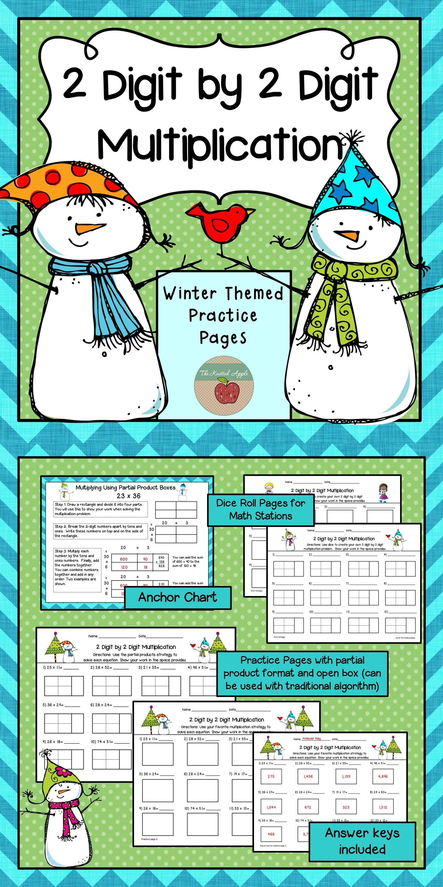 2 Digit By 2 Digit Multiplication Using Partial Products Winter Theme