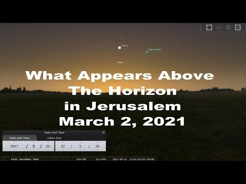 The Sign That Rises Above Jerusalem Sunrise March 2, 2021 - YouTube