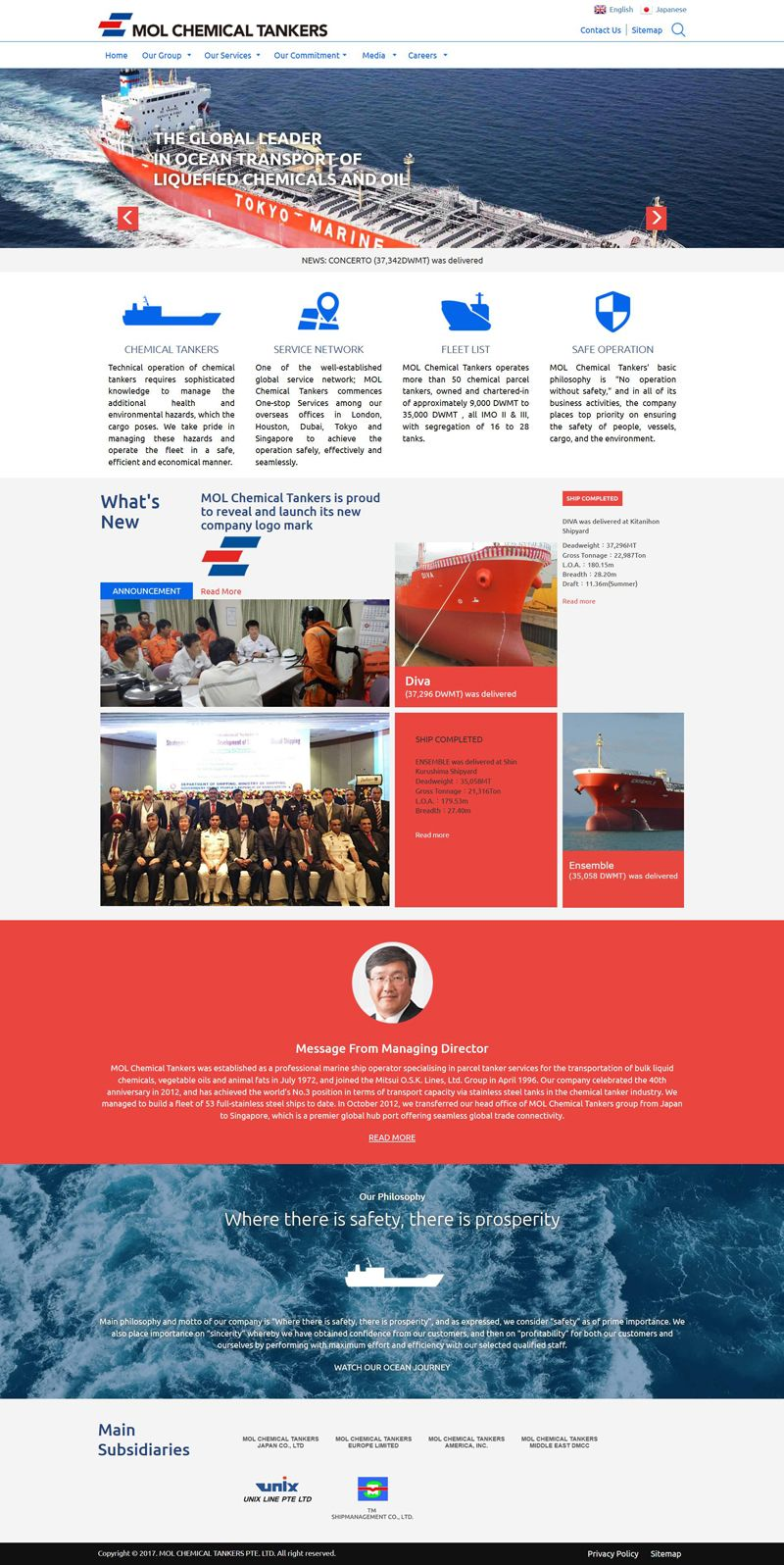 Website - MOL Chemical Tankers | Proudly Present Our Work! | Desktop