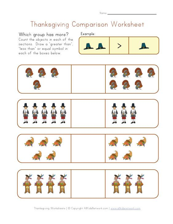 Thanksgiving Worksheet Practice comparisons greater than less – Printable Thanksgiving Worksheets