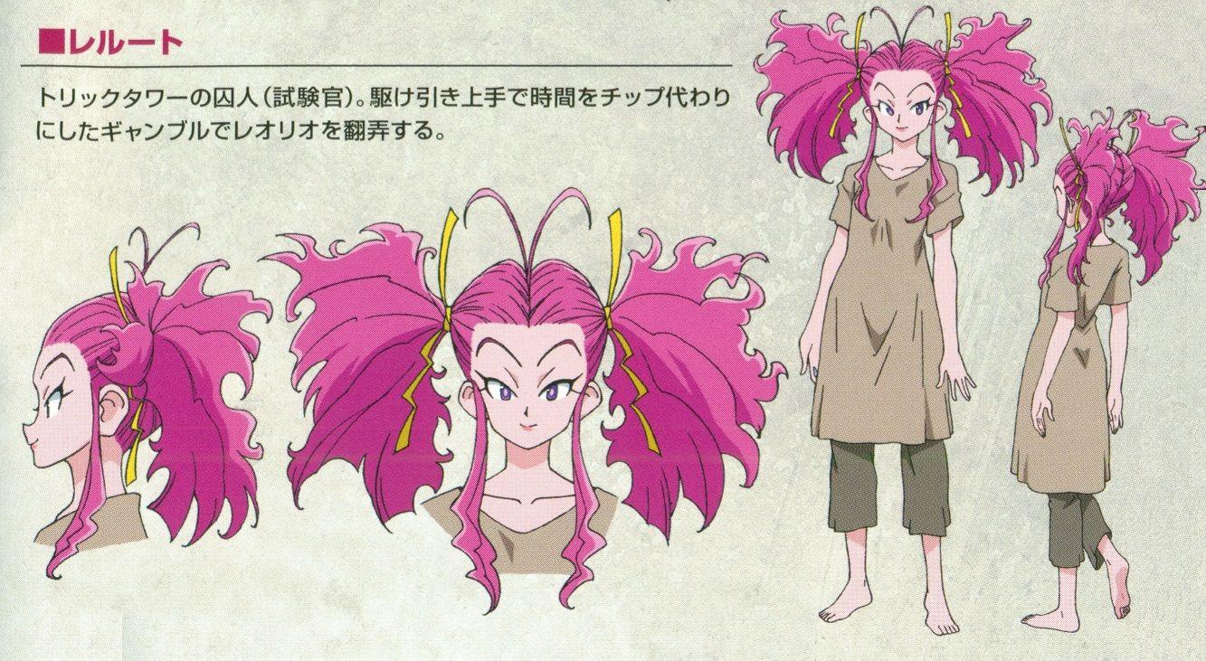 Leroute Hunter X Hunter Hunter Girl Anime