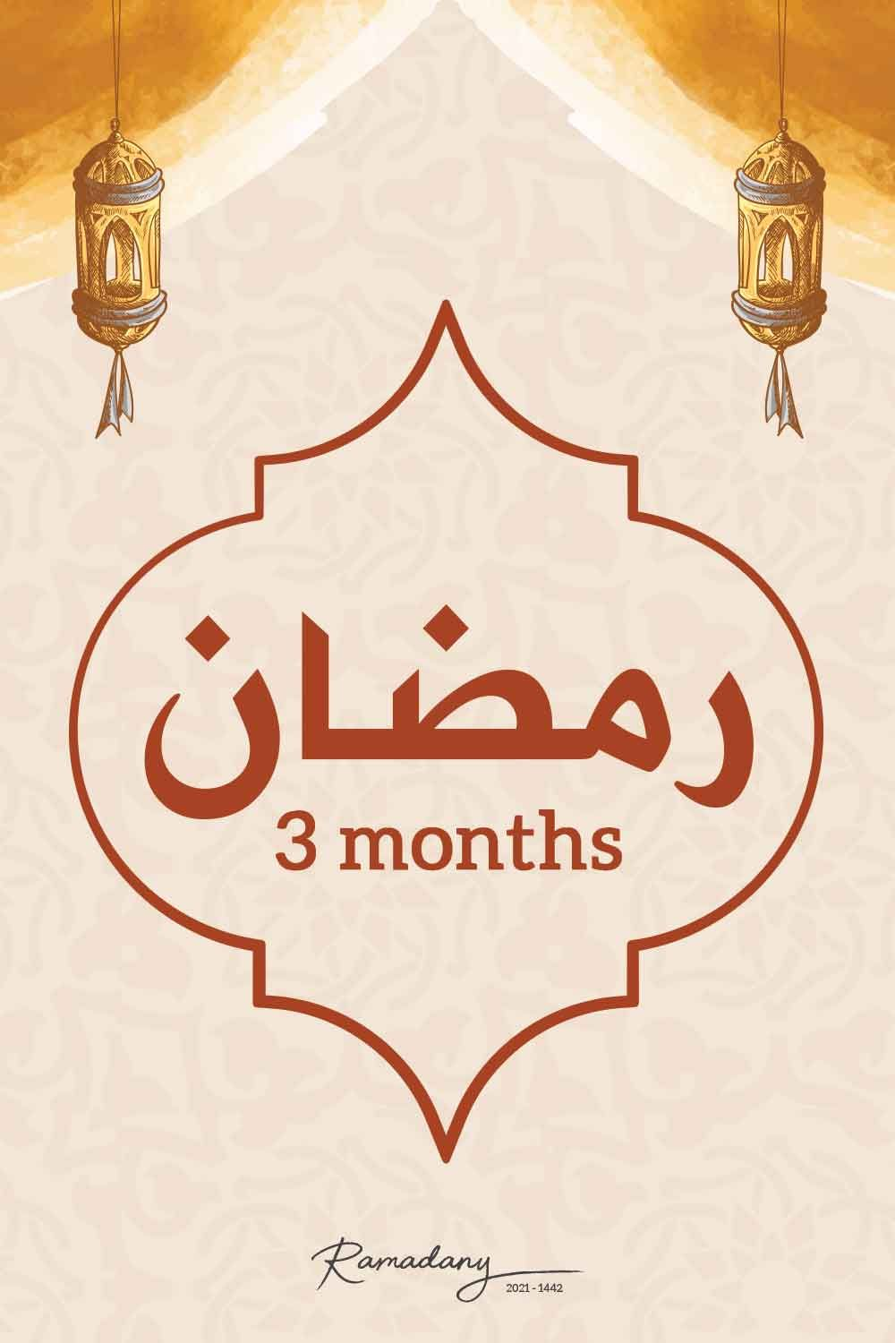 Ninety Days More To The Blessed Month Ramadan 3 Months To Go Ramadan 2021 Countdown In 2021 Ramadan Ramadan Tips Blessed
