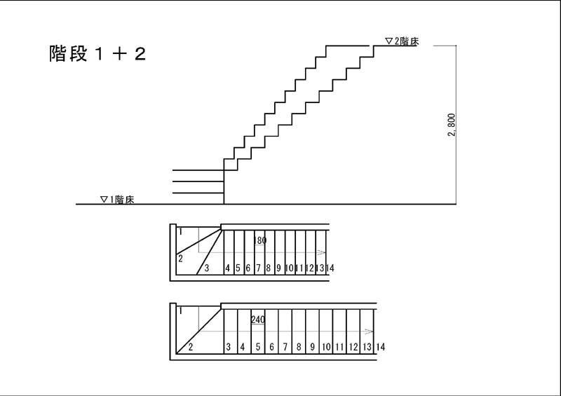 階段寸法の目安 階段の設計 住吉 の 長屋 階段
