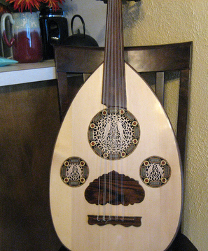 This Is My Oud Musical Instruments Instruments Acoustic