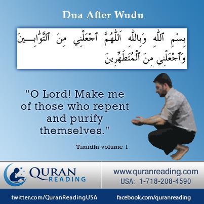 how to make wudu in islam