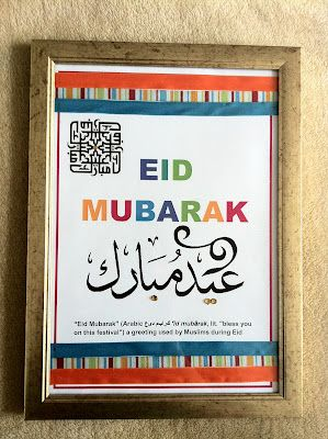 Simple Homemade Eid Al-Fitr Decorations - 3949d36eb5ba395367904e71442af0e2  2018_737311 .jpg