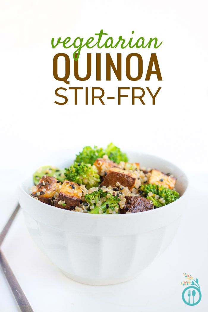 VEGETARIAN (and #vegan) quinoa stir-fry with tofu and broccoli and tossed in a SPICY asian sauce #glutenfree