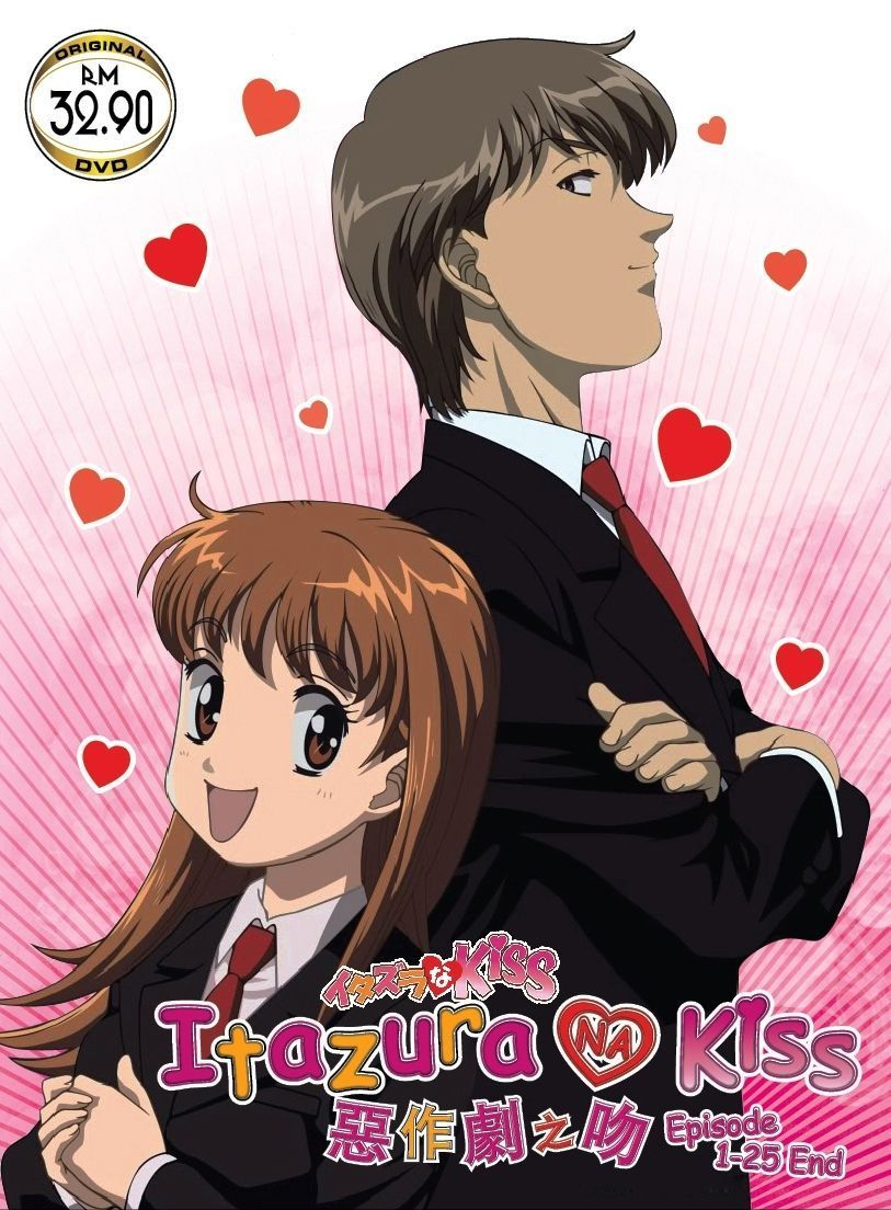 mischievous kiss anime episode list