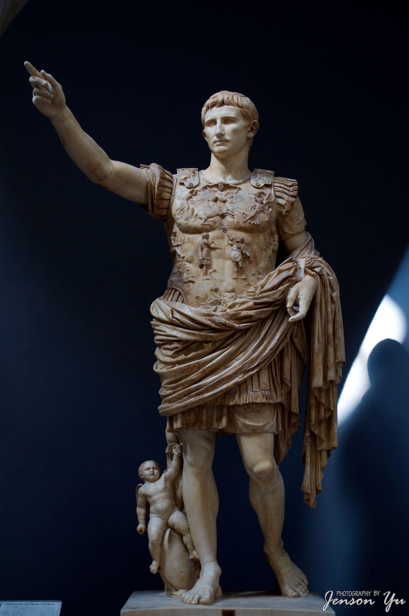 Statue Of Augustus Caesar The First Roman Emperor