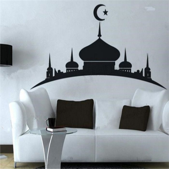 MAARYEE-118-61CM-Moon-Castles-Muslim-Wall-Stickers-Art-Vinyl-Decals-Arabic-Islamic-Murals-font-b.jpg (700×700)