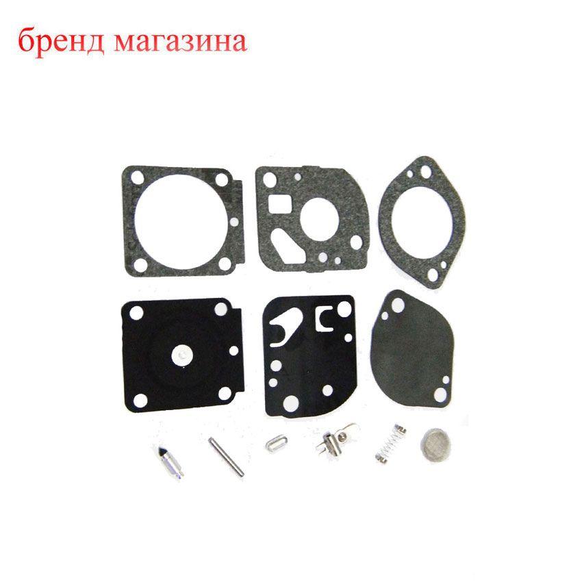 Carburetor Carb Rebuild Kit For Stihl BR500 BR550 BR600 ZAMA RB-134