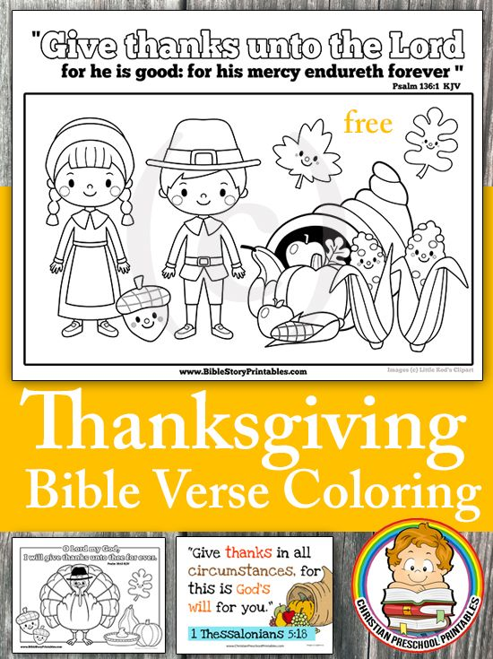 Thanksgiving Bible Verse Coloring Pages Free Thecraftyclassroom Sthanksgiving