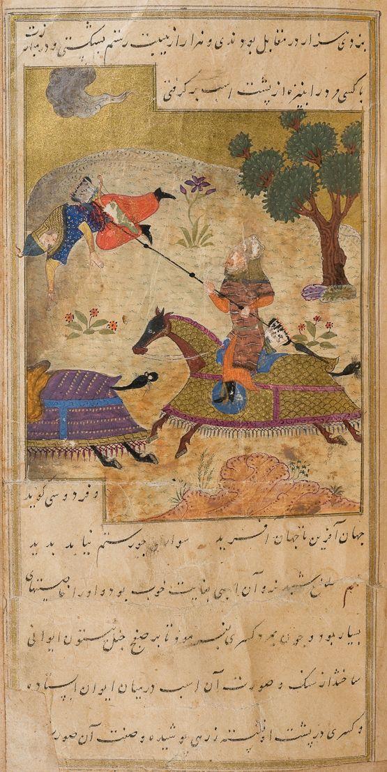 Rostam lifts an adversary on his spear Qazvini, 'Aja'eb al ...