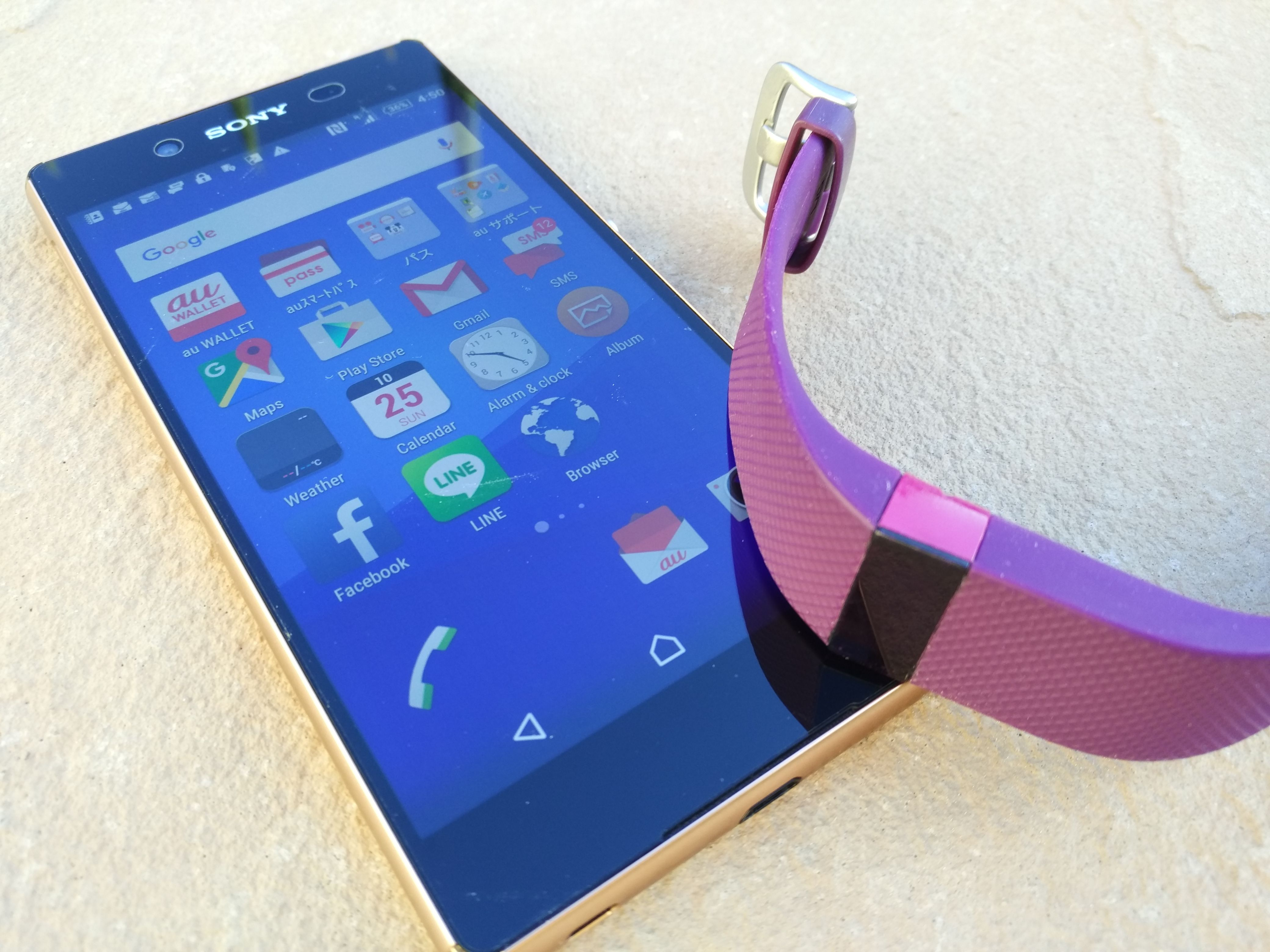How To Set Up Your Fitbit Charge Hr With The Sony Xperia Z3+, Z4,