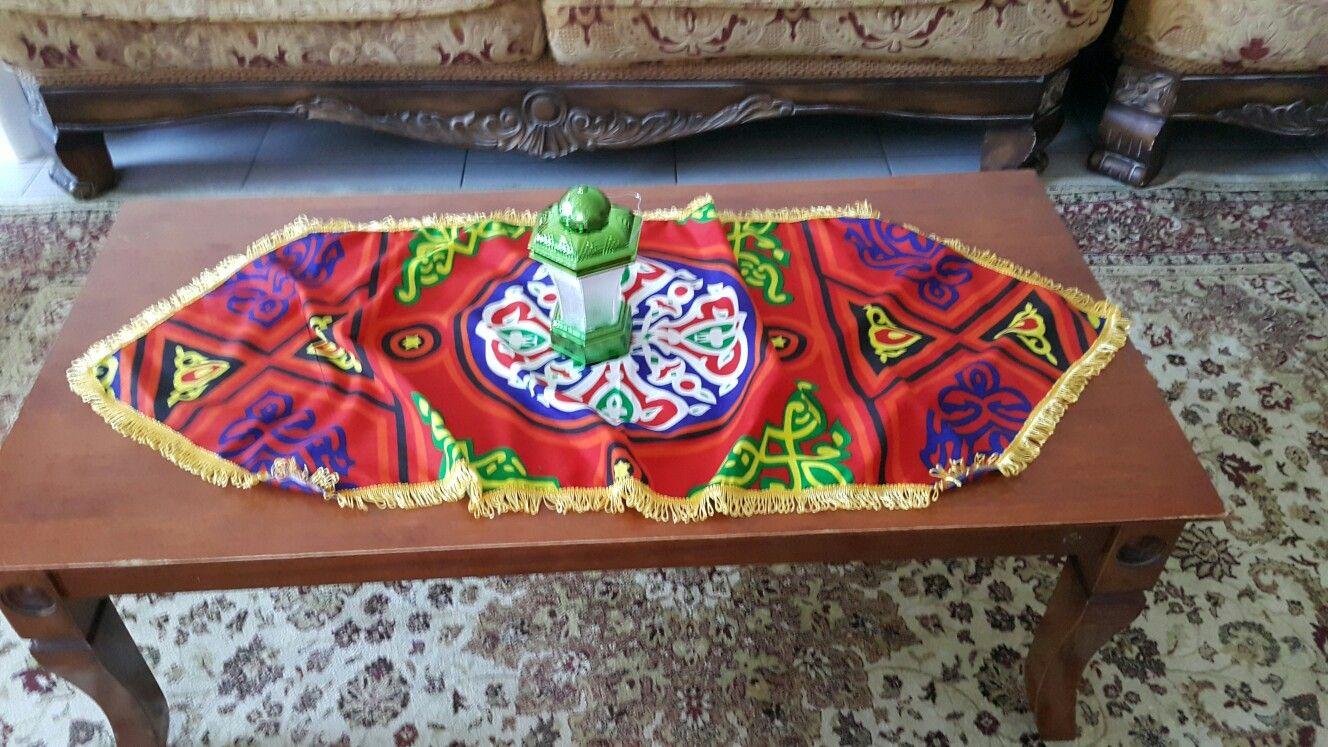 Pin By Zahraa Al Turki On Ramadan Ramadan Crafts Ramadan Decorations Ramadan Activities