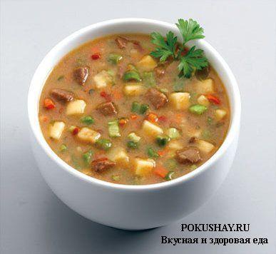 овощные супы-пюре рецепты с фото