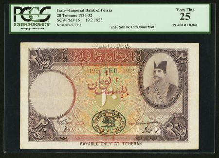 Iran Imperial Bank of Persia 20 Tomans 19.2.1925 Pick 15