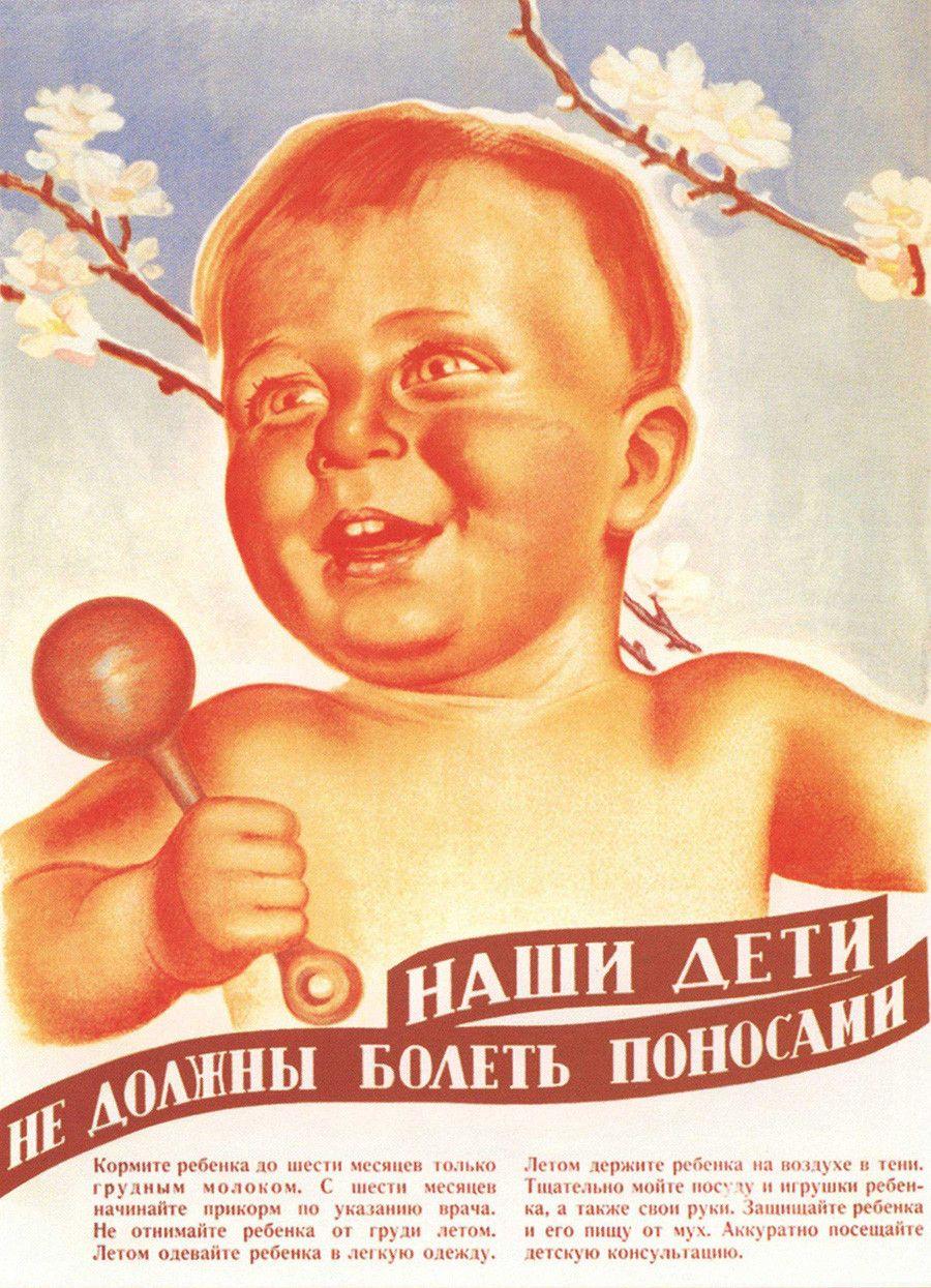 фоток постеры плакаты фото тепловой подушкой обогреве