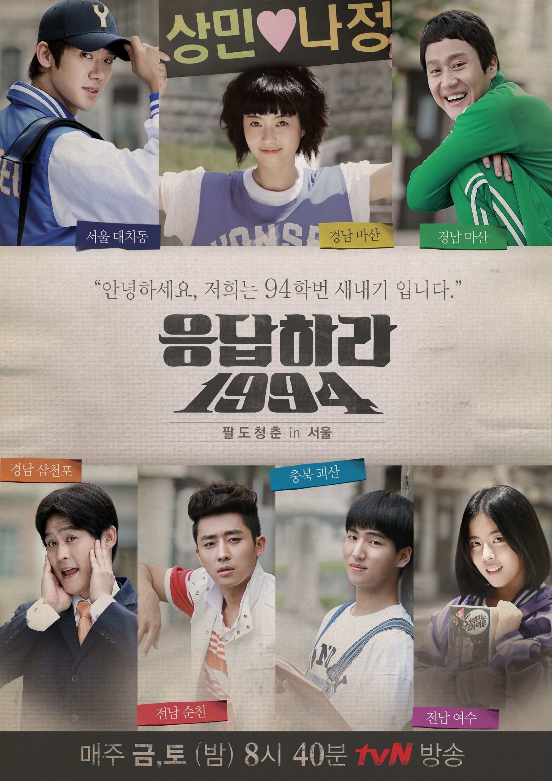 Pin oleh Zuni Shofi Yatun Nisa di Kdrama Korean drama