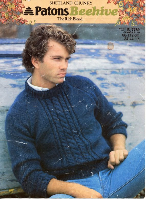 Mens Chunky Sweater Knitting Pattern Cable Panel Sweater Crew Neck