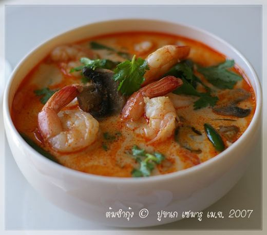 Thai Food Recipe Tom Yum Goong Easy Yummy Thai Cooking Pinterest