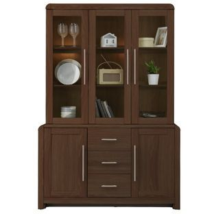 Buy Heart Of House Elford Dark Oak 3 Door Display Unit At Argosco Glass CabinetsDining Room