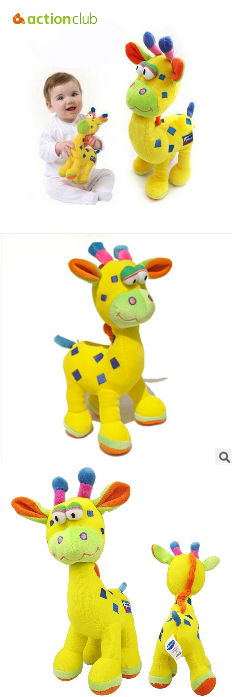 High quality 26cm Plush Toys Cute deer Style Baby Toys Baby Rattles & Mobiles baby bed rattle HT1097